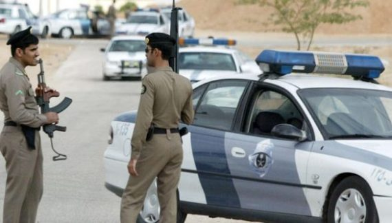 Saudis arrest 17 tied to ISIL plan to target strategic facilities, individuals