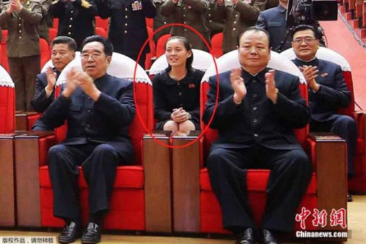 Bloodline: Kim Jong-Un's sister minds her brother's image and gains power