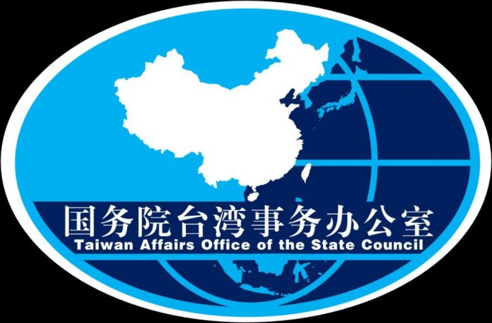 Two spies for Taiwan, one for U.S., penetrated China's Taiwan Affairs agency