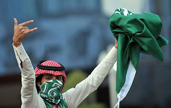 Report warns Gulf money will no longer appease restive populations