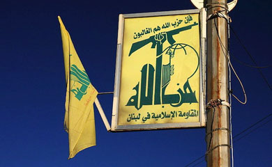 Hizbullah's military wing is so secret it is immune to EU sanctions
