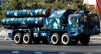 Turkey turns down U.S., buys Chinese missile defense system