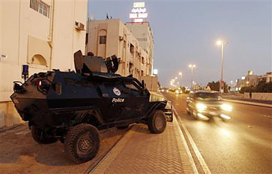 Bahrain's Sasmsung anti-crime system boosts surveillance capability