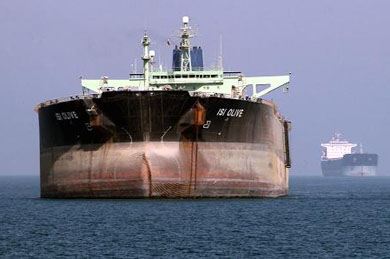 Asian official: Obama administration allowed 3rd party Iran oil exports