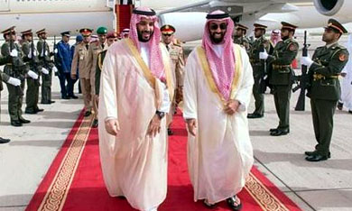 King's inexperienced son reorganizes Saudi defense ministry