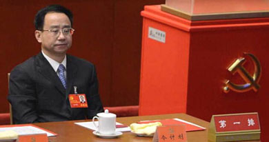 Arrest of 'big tiger' Ling Jihua counters Xi statements on rule of law