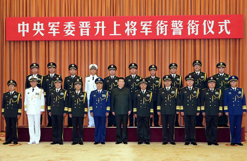 Xi consolidates power with promotion of 10 proteges to full generals