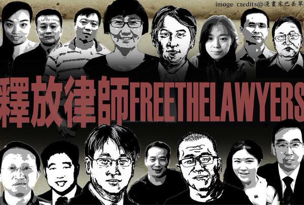 The get-out-of-jail card for dissidents: Blame the anti-China West