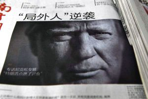 Newspaper in Beijing, China.