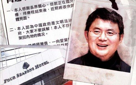 Kidnapping of Chinese billionaire in Hong Kong tied to his links to spymaster
