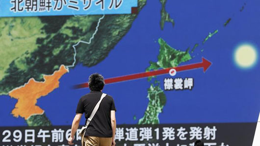 Japan's complex history with N. Korea could be factor in managing crisis