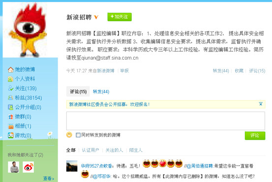Chinese Internet giant openly recruits censors