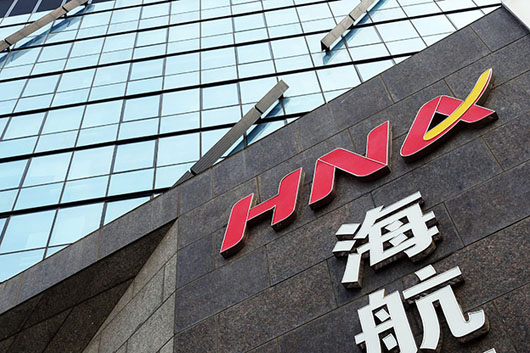 HNA group acquiring U.S. firms could be sanctioned for concealing CCP ties