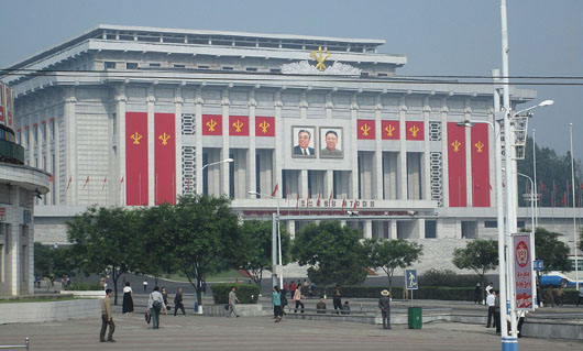 State of Kim Jong-Un: Graffiti on landmark building rocks Pyongyang regime