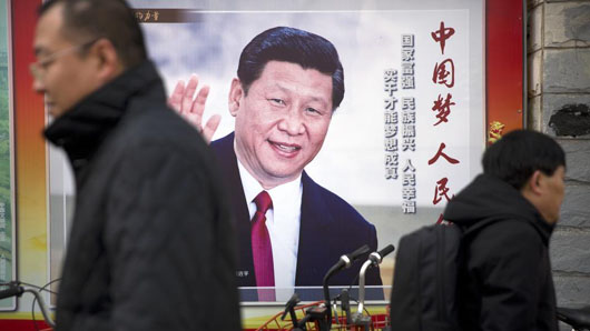 Internet users mock Xi Jinping, re-brand China as 'West North Korea'
