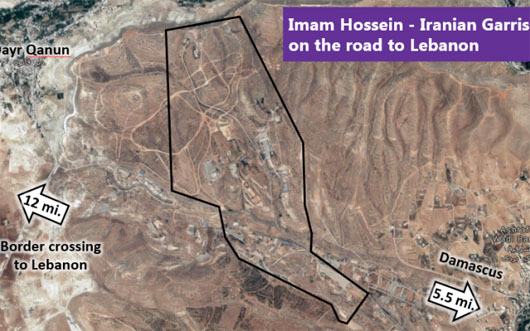 Airstrikes destroy 200 missiles in Syria as Israel hits Iran's induction of Shi'ite fighters