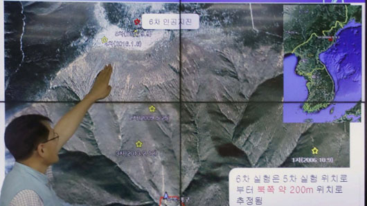 Reports suggest collapse of N. Korea's nuclear test mountain is factor in new line