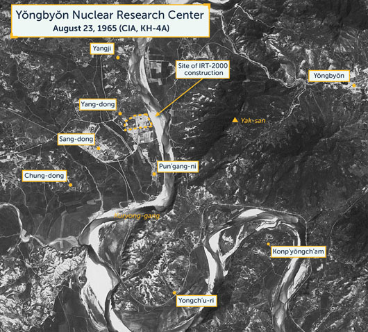 Declassified CIA images shed light on early period of N. Korean nuclear program