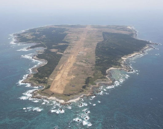 Japan government to buy island close to China to install THAAD
