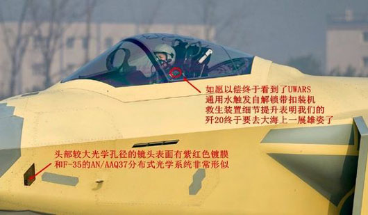 China web site appears to flaunt stolen fifth generation jet fighter tech