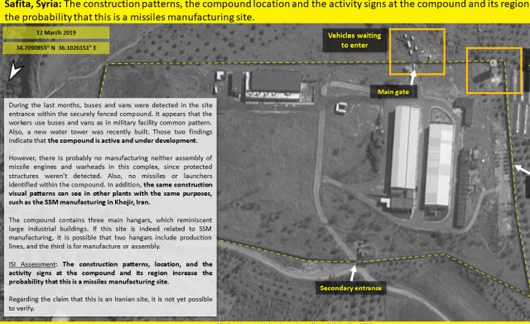 Private intel firm assesses satellite images are of Iran missile plant in Syria