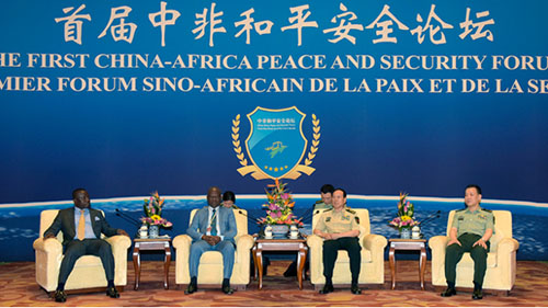 China convenes second meeting of its African military forum