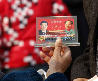 After 70 Years, internal terrorism remains the basis for Chinese Communist rule