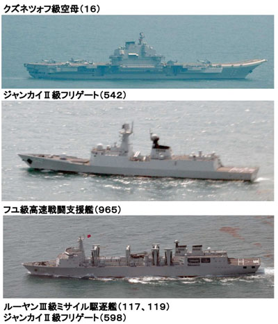 USS America, Japan's JS Akebono check China's multiple exercises near Taiwan