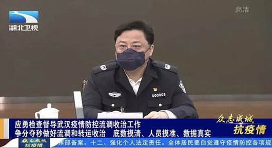 Investigations point to post-Wuhan power struggle in top ranks of CCP