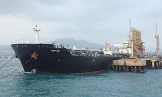 Four fuel tankers arrive in Venezuela from Iran: U.S. to weigh options