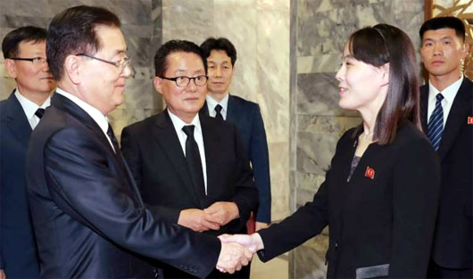 Resume of Seoul's new spy chief highlighted by close North Korea ties