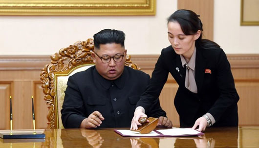 Increase in cyberattacks on U.S. influencers coincided with rise of Kim Yo-Jong