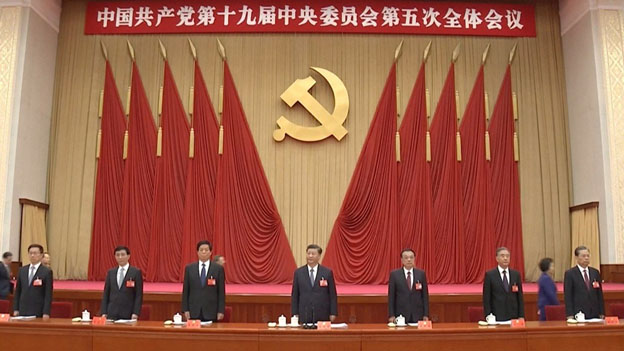 Chinese Communist Party meeting hints at Taiwan deadline
