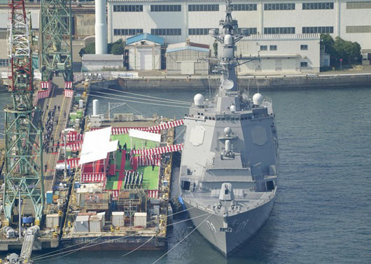 Japan again sets record defense budget: Standoff missiles, F-35s, space security