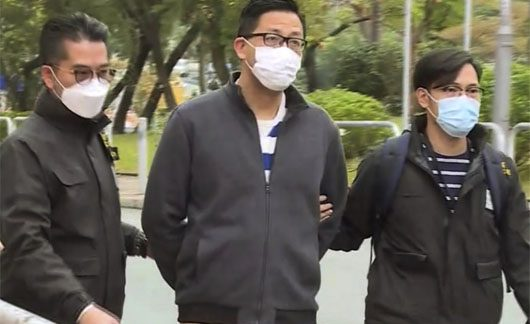 Top Hong Kong opposition leaders arrested in dawn raid on eve of Jan. 6 rally in D.C.
