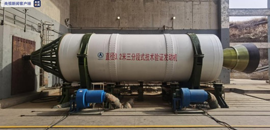 China aims for Moon with CASC's new 3.2-meter solid rocket booster
