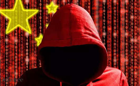 Leaked database reveals China's mining of global surveillance data