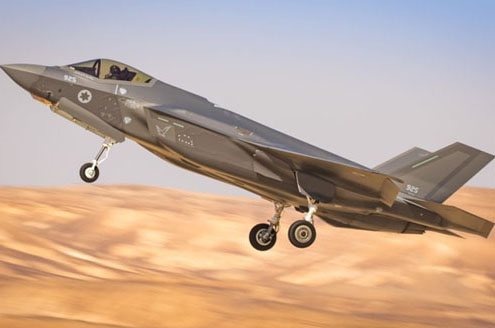 Israeli F-35s over Lebanon: Hizbullah TV posts rare images