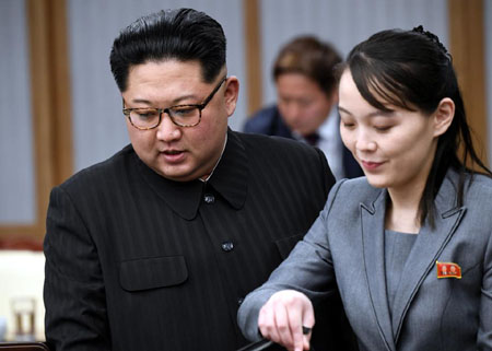 Kim Jong-Un cites 'difficult year' at mask-free congress as sister's rise continues