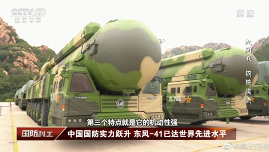 USSTRATCOM warns China could increase nuke 'stockpile' by factor of 4