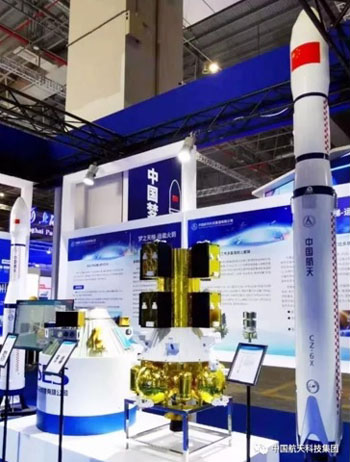SpaceX coup with Argentina's Satellogic could spur Chinese investment in VTVL