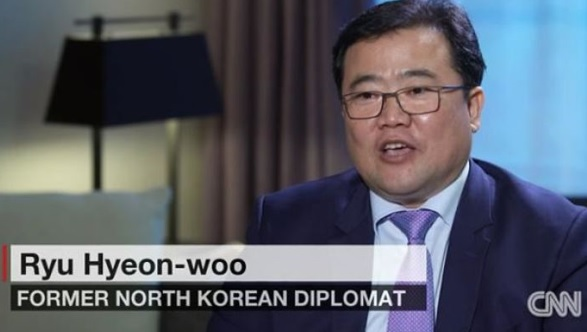 Seoul mum on reports that additional high level North Koreans defected