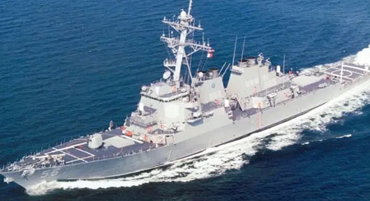 U.S. missile destroyer in tense Taiwan Strait; 2,200 Marines join carrier group exercise