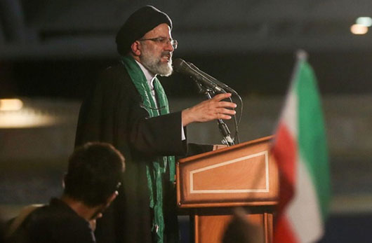 The 'executioner', sanctioned by Trump, set to take power in Iran