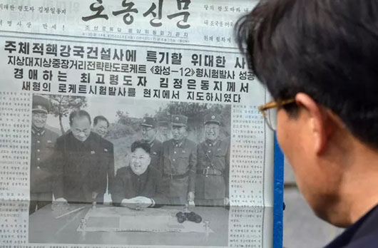 North Korean journalists reportedly grilled over 'lax' propaganda skills